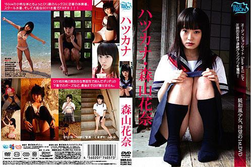 Moriyamakana01_3